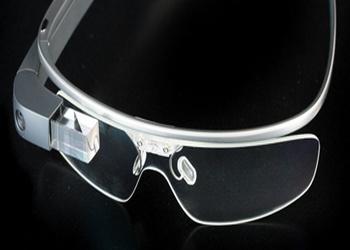 Les Google Glass à gagner sur Winamax